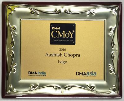 Award_ixigo