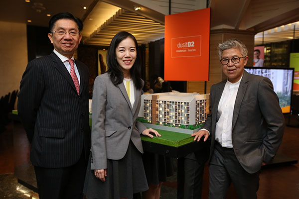 Executives from Dusit International, Enrich Group, and Plus Property introduced the dusitD2 Hua Hin Hotel and Residences project at a launch event held at Dusit Thani Bangkok.