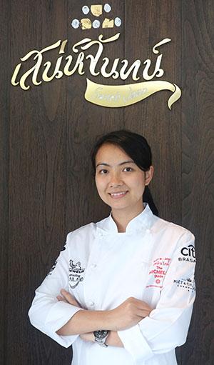 Chef Pom